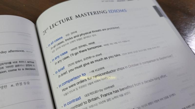 word manual 8.jpg