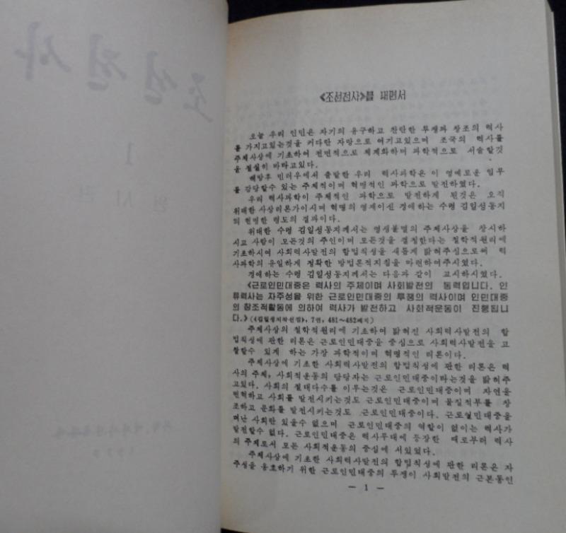 SAM_7341.JPG