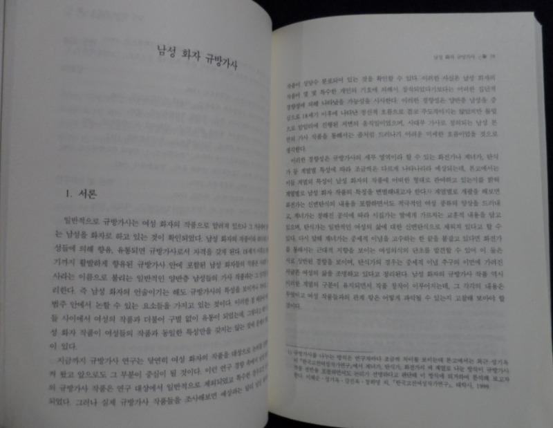 SAM_7299.JPG