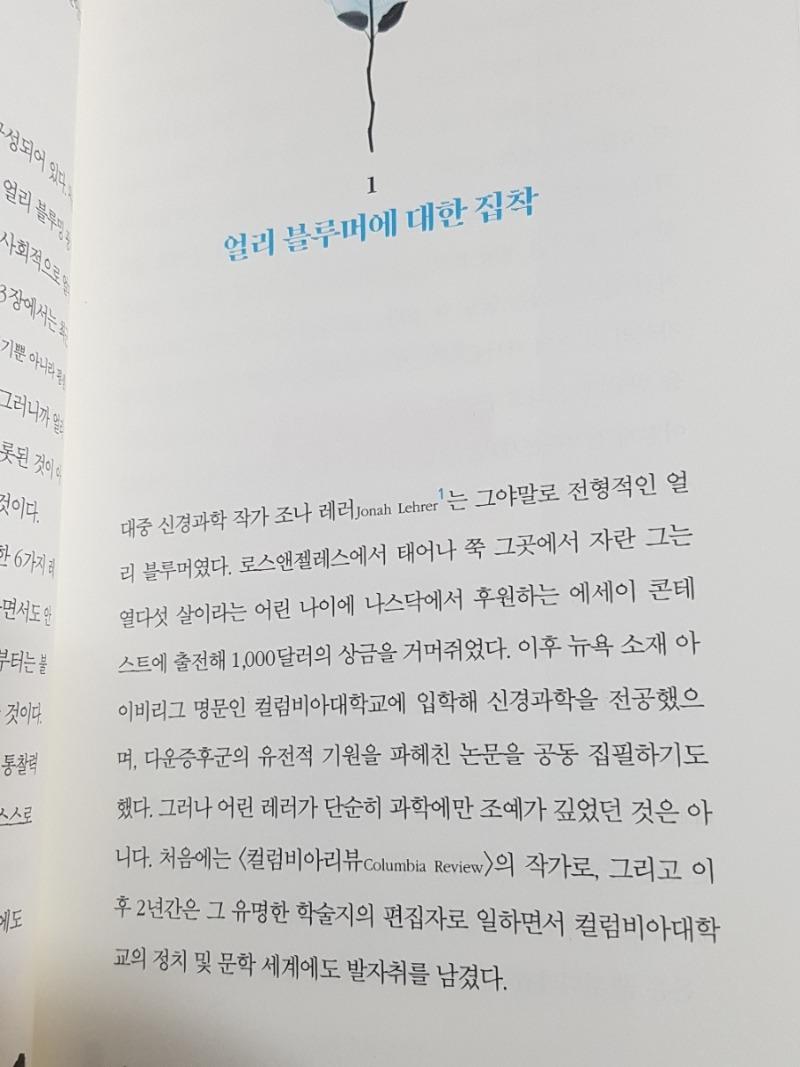 366-2.jpg