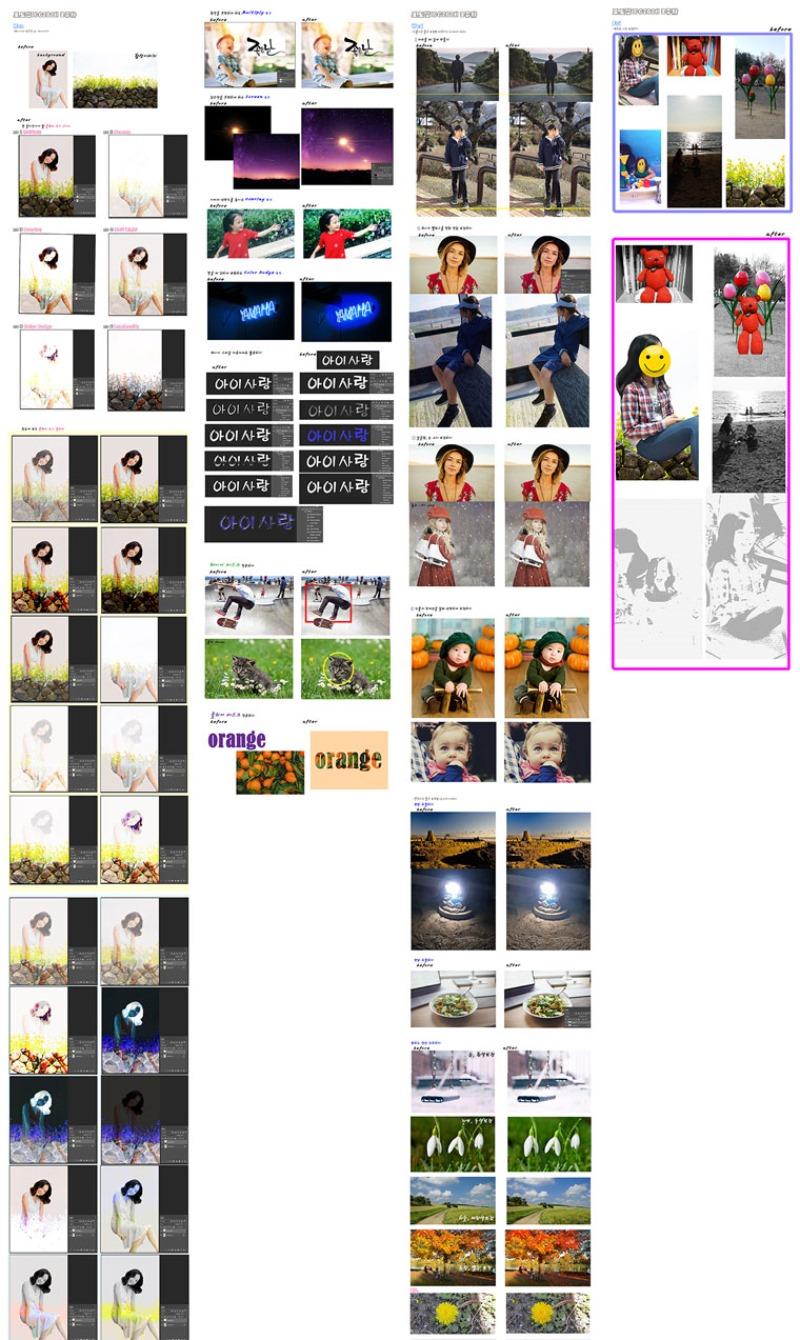 760_포토샵_학습후기_3.jpg