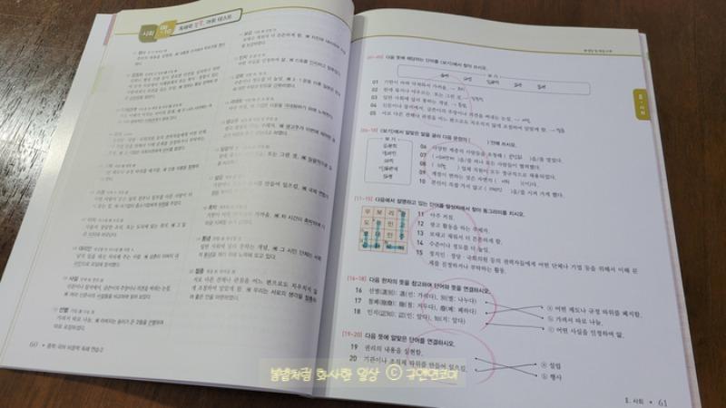 2비문학 15.jpg