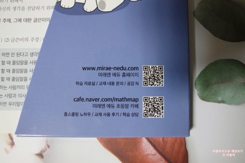 SE-6772595c-1280-453a-8f7b-03e6e48efd6c.jpg