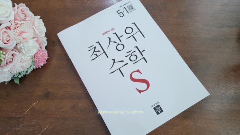 S 1.jpg