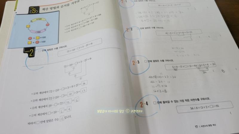 S 9.jpg