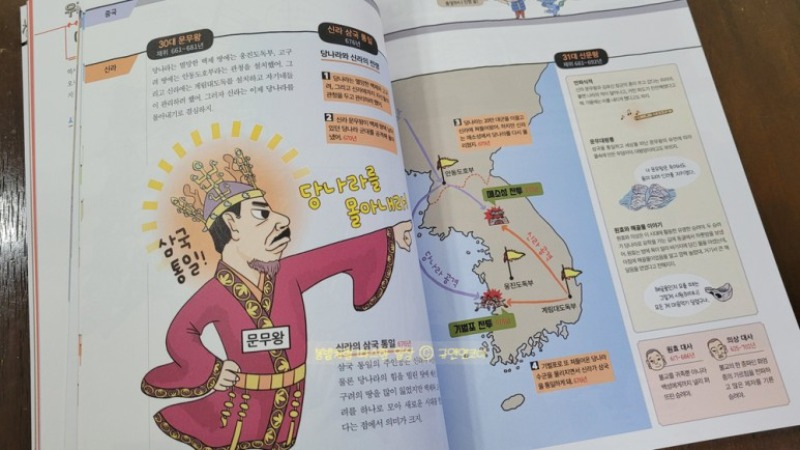 history 5.jpg