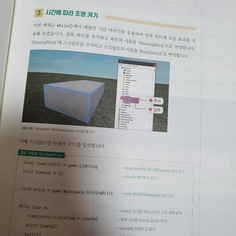 KakaoTalk_20210613_204200779.jpg