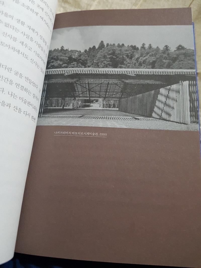 587-2.jpg
