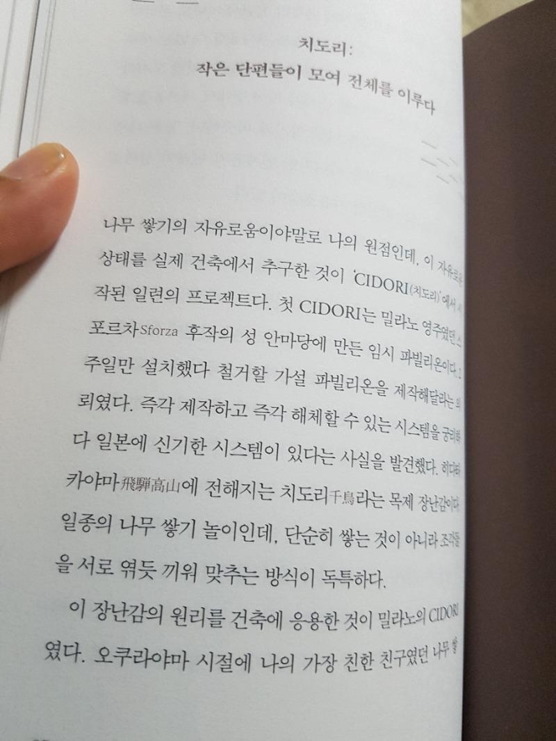 587-4.jpg