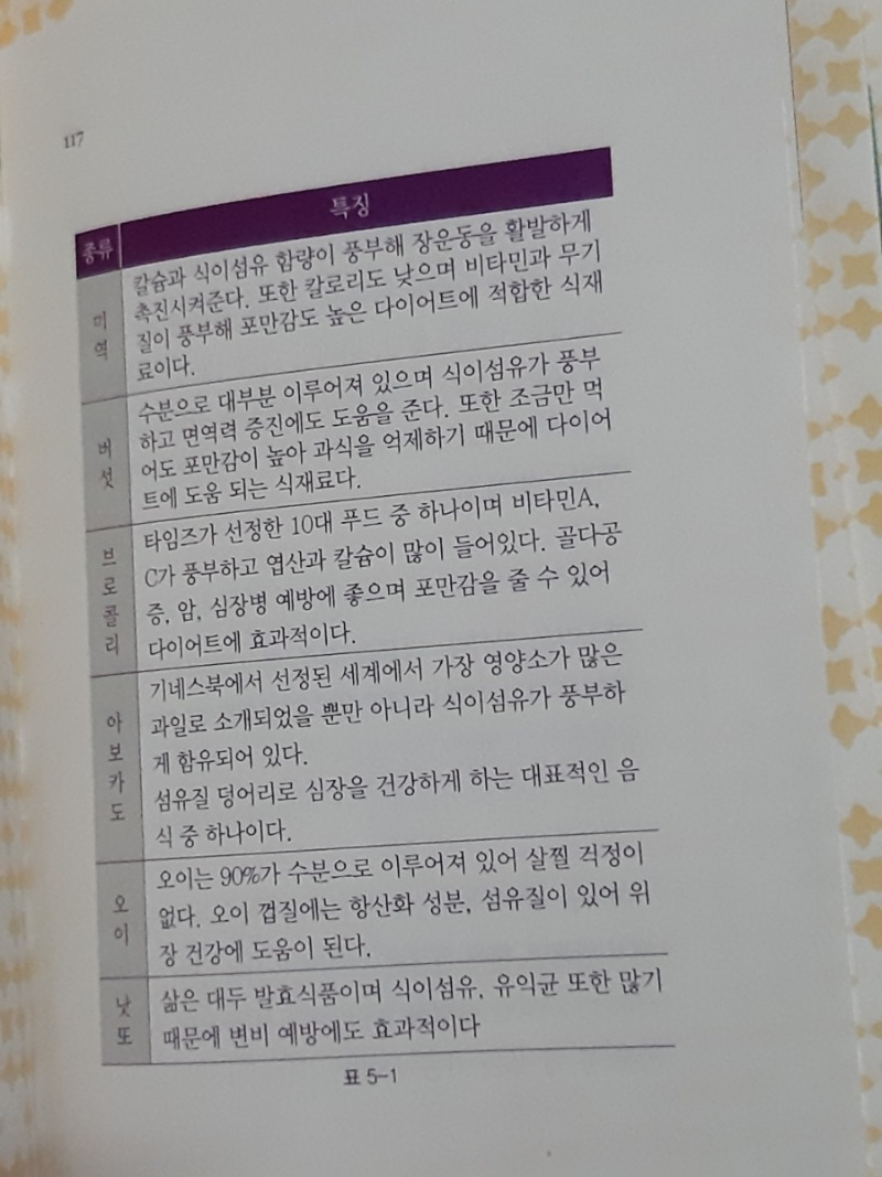 786-4.jpg